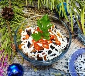 Салат «Нардина»