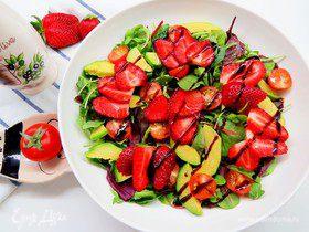 Салат с авокадо, черри и клубникой