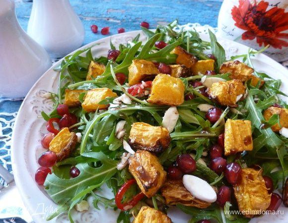 Салат из руколы рецепты пошаговый рецепт 56