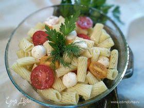Паста-салат «Капрезе»