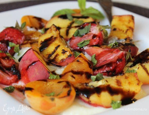 Фруктовый салат на гриле
