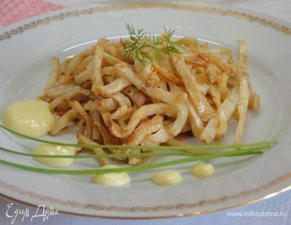 Сельдерей жареный (Сéleri-rave frit)
