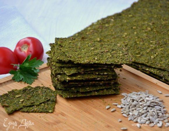 Зеленые хлебцы с семечками