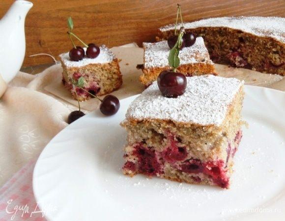 Пирог с вишней на цельнозерновой муке