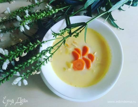 Сырный суп с морковью