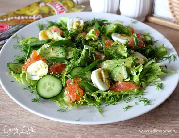 Салат с семгой и горчичной заправкой