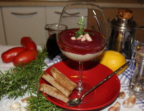 Свекольный суп-закуска с кремом из белых бобов