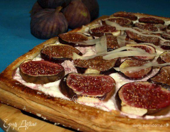 Пирог с брынзой и инжиром