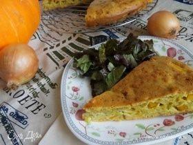 Пирог с луком и тыквой