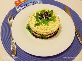 Крабовый салат с черносливом
