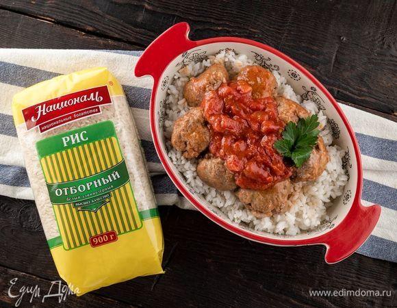 Мясные шарики в томатном соусе с рисом