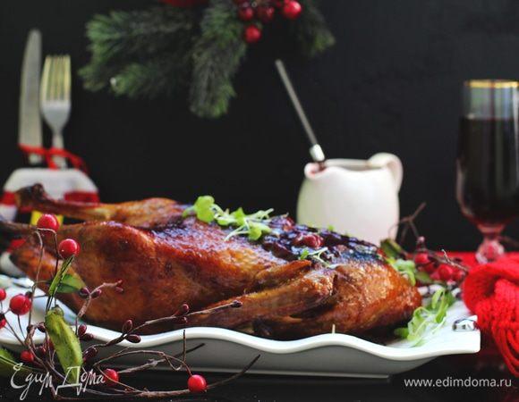 Запеченная утка с вишневым соусом