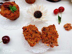 Морковно-овсяные кексы с грецкими орехами