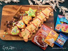 Новогоднее имбирное печенье