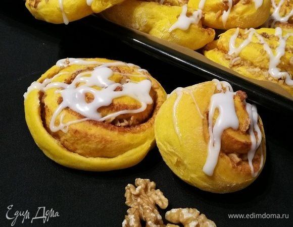 Тыквенные булочки с ореховой начинкой
