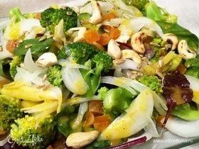 Салат с брокколи и курагой