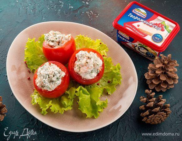 Фаршированные томаты с творожным сыром
