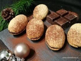 Миндальное сабле с соленым шоколадным ганашем