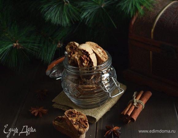 Кофейные бискотти с шоколадом