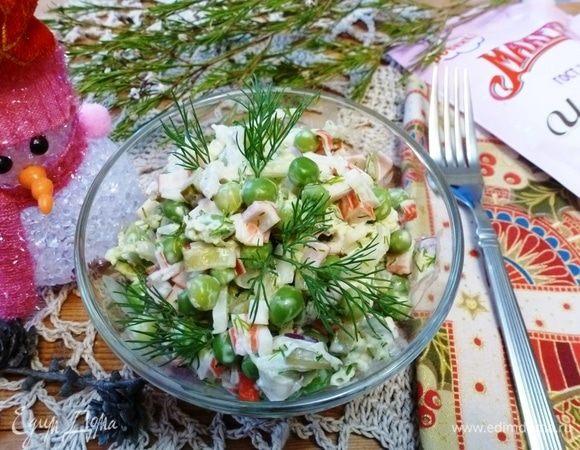 Салат из крабовых палочек и зеленого горошка