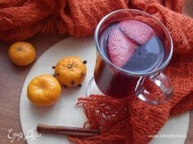 Глинтвейн с мандаринами на ягодном соке