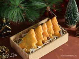 Творожное печенье «Елочки»