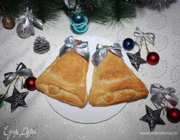 Пирожки «Праздничные колокольчики»