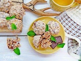 Печенье с кокосом, орехами и шоколадом