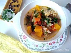 Овощной суп с сельдереем и тыквой