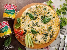 Фриттата с кукурузой и шпинатом