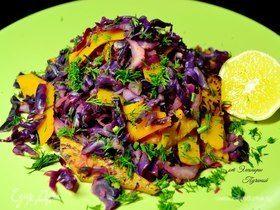 Теплый салат с краснокочанной капустой