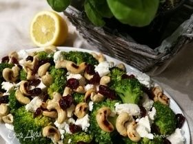Салат из брокколи с брынзой и орехами