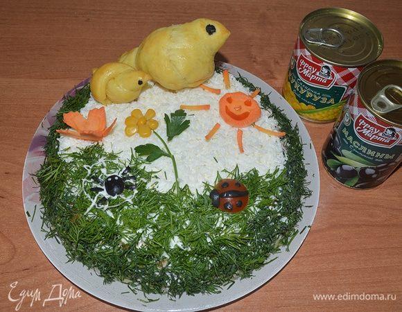 Салат «В объятьях весны»