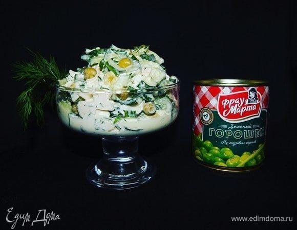 Нежный салат с копченой грудкой