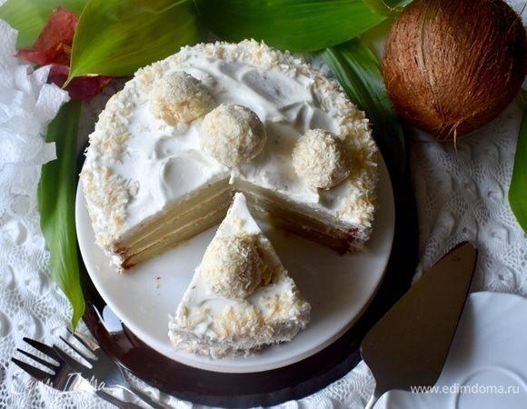 Кокосовый торт «Кокосовое облако»