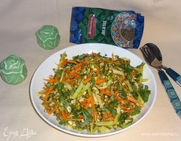 Острый овощной салат с пророщенным машем