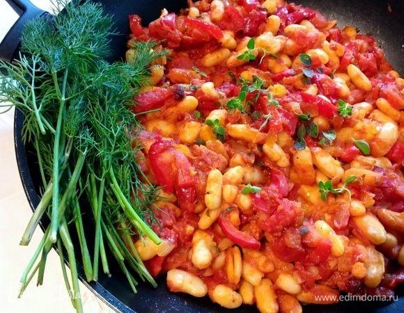 Фасоль, запеченная в томатном соусе