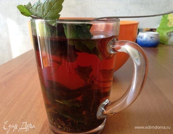 Летний «Жар-чай»