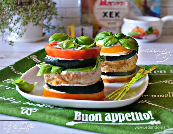 Башенки с рыбой и овощами под соусом дзадзики