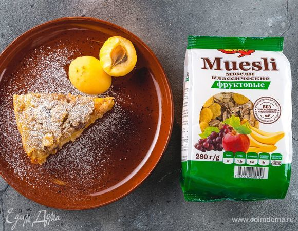 Абрикосовый пирог с мюсли