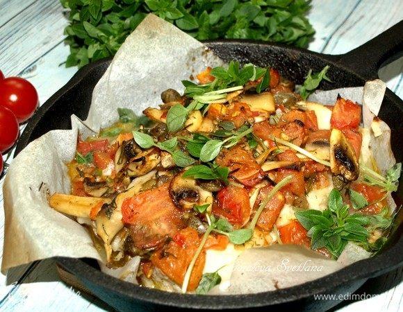 Треска, запеченная с помидорами и грибами