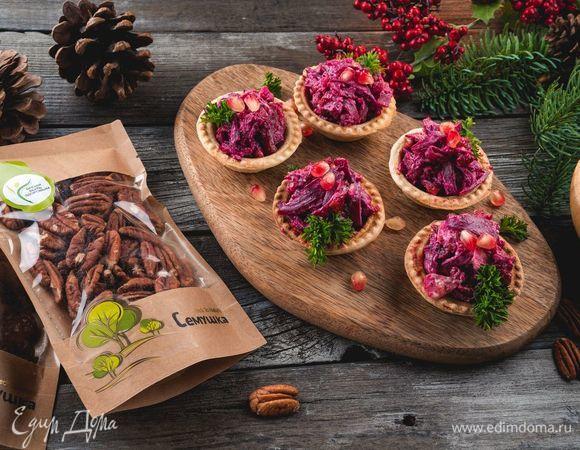 Салат из свеклы, пекана и красной сливы в тарталетках