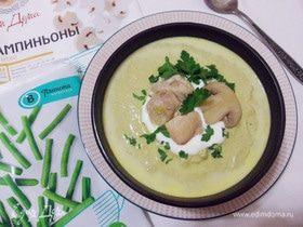 Куриный суп-пюре с шампиньонами и стручковой фасолью