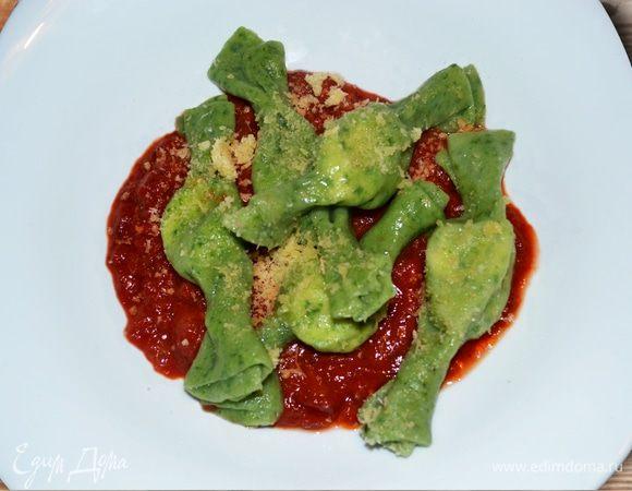 Карамелле со шпинатом и рикоттой