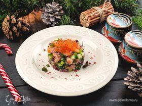 Тартар из лосося с красной икрой