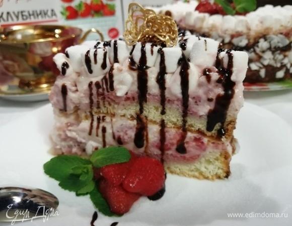 Торт «Клубничное настроение»
