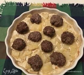 Фрикадельки, запеченные со сливочным картофелем