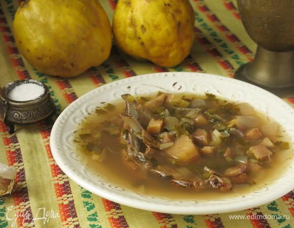 Суп с айвой и бараниной на коричневом бульоне