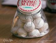 Печенье «Снежки» с орехами пекан