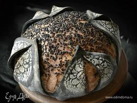 Хлеб «Тюльпан» с черным кунжутом на закваске Lievito Madre